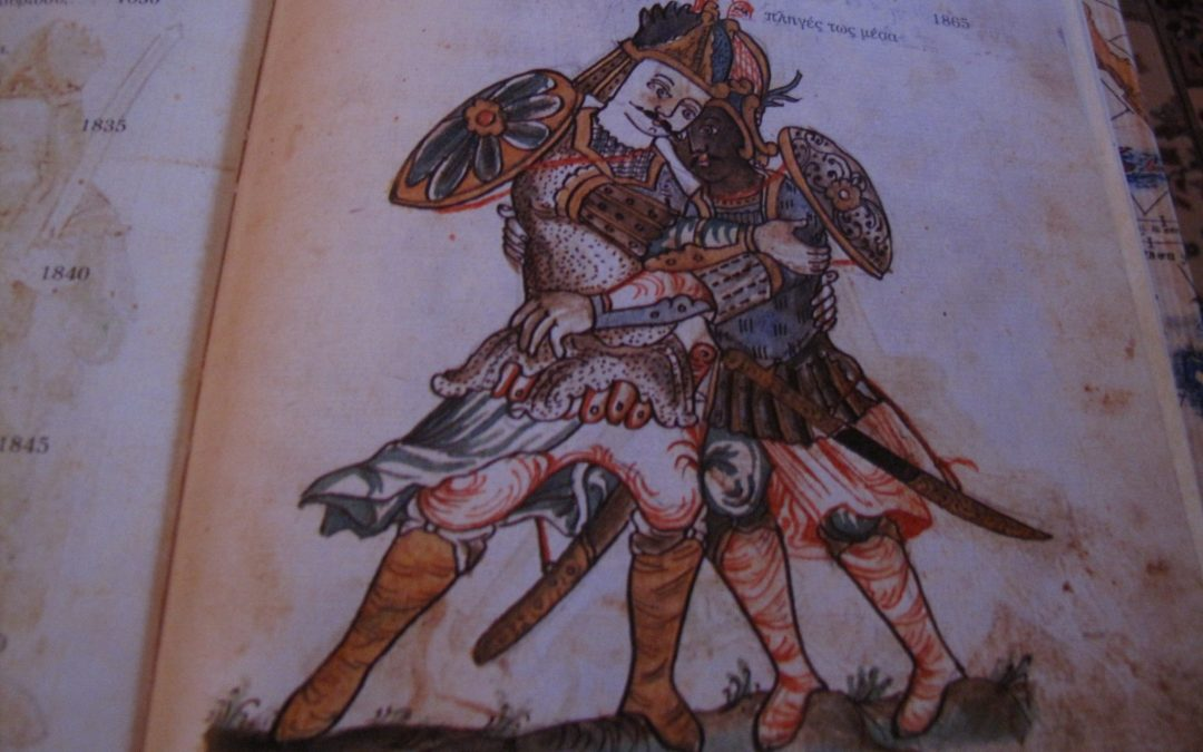 Rare illustrations of Byzantine warriors in the Renaissance book Erotokritos
